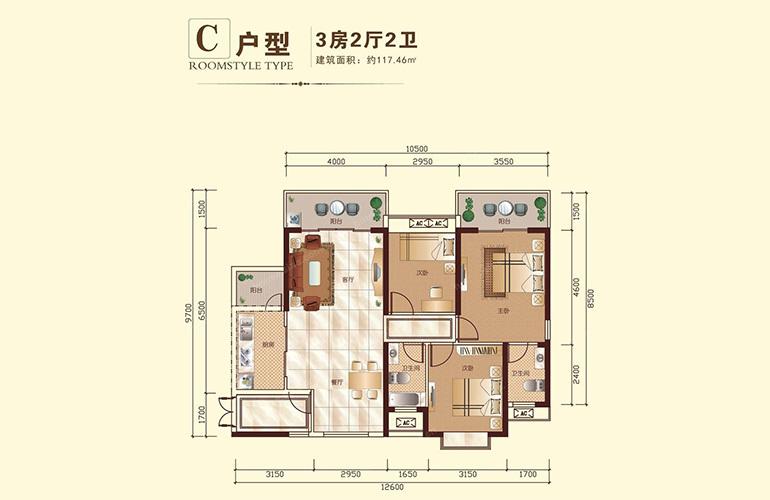 金地华府 C户型 2室2厅2卫1厨 117.46㎡