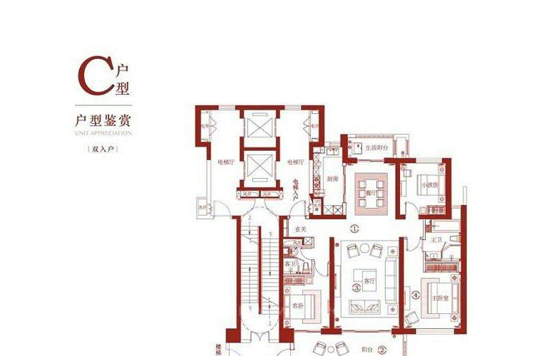 C户型3室2厅2卫 180㎡