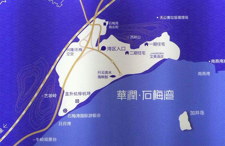 华润石梅湾九里 区位图