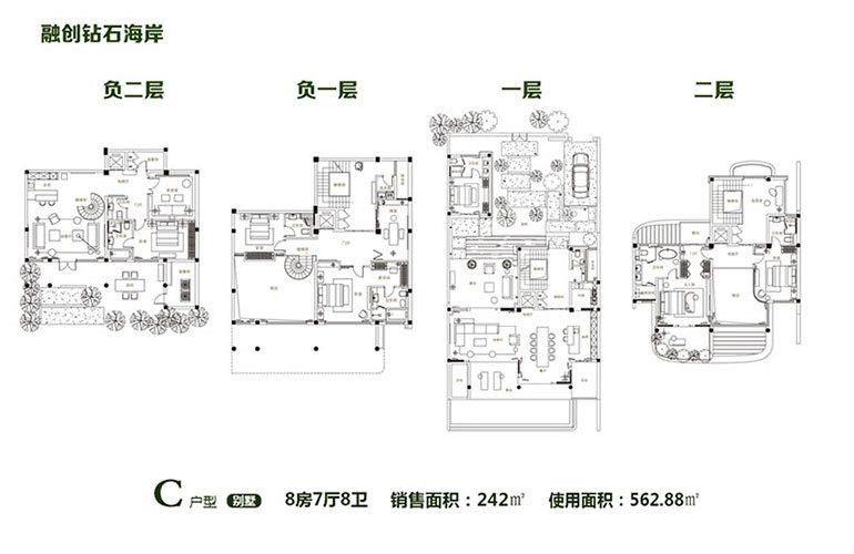 C户型 8室4厅8卫 建面563㎡
