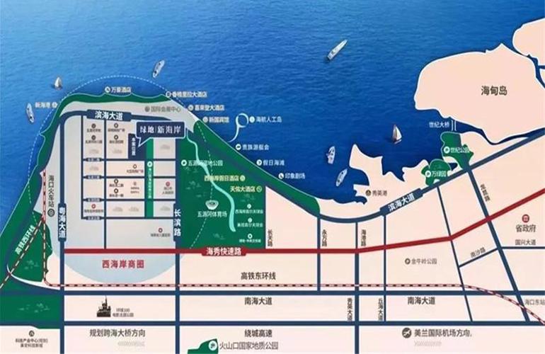 绿地新海岸区位图