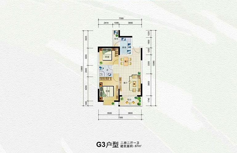 G3户型 2室2厅1卫 建面87㎡