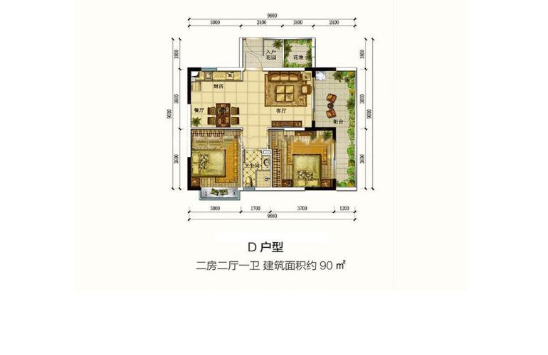 D户型 2室2厅1卫1厨 建面90㎡