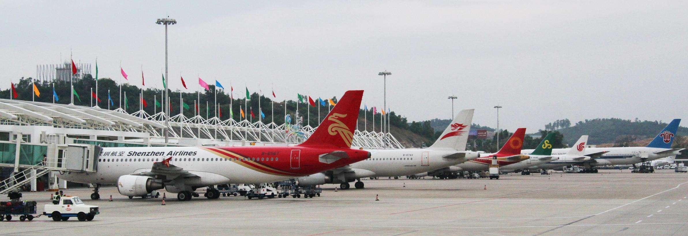 凤凰国际机场