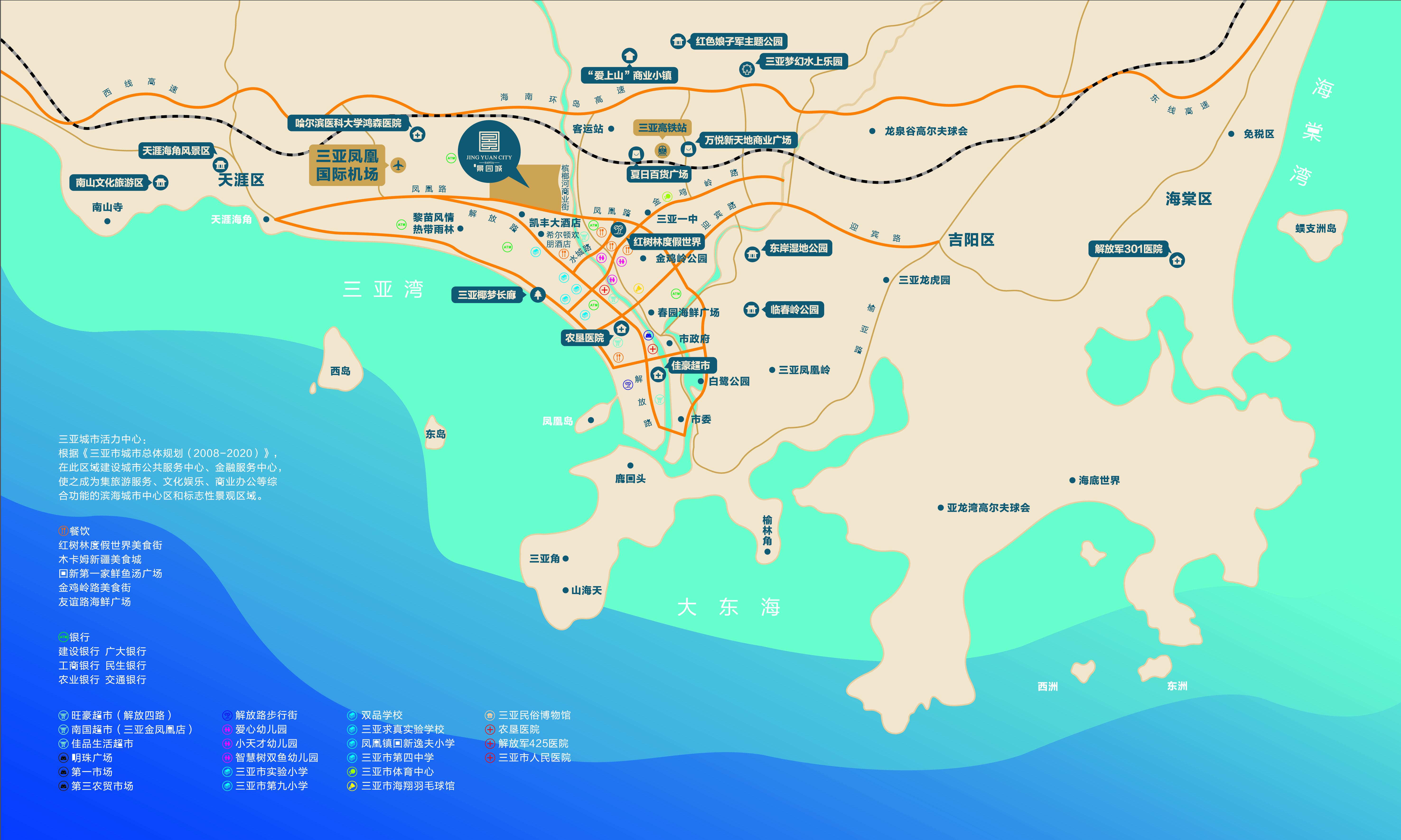 三亚景园城 区位图