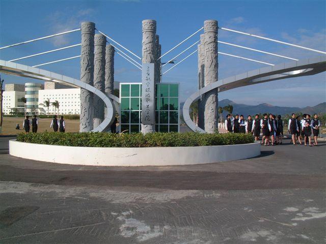 三亚景园城 三亚航空旅游职业学院