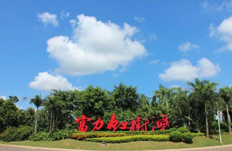 富力红树湾 实景图