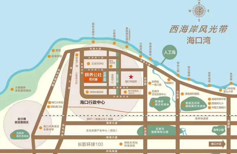颐养公社阳光城 区位图