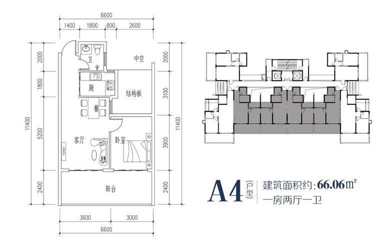 A4户型 一室两厅一卫 建面66㎡