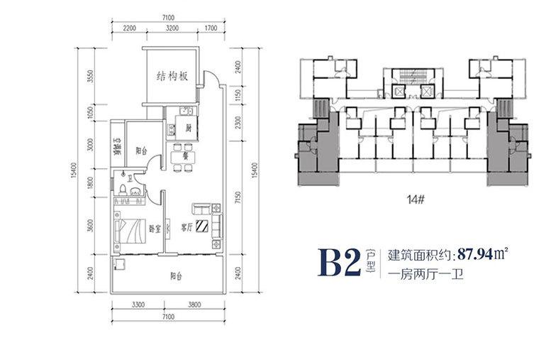 B2户型 一室两厅一卫 建面88㎡