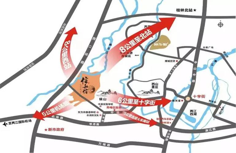 信和信大中华养生谷 城市区位图