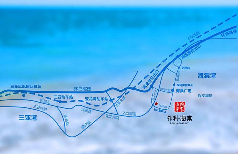 国家海岸保利海棠湾区位图