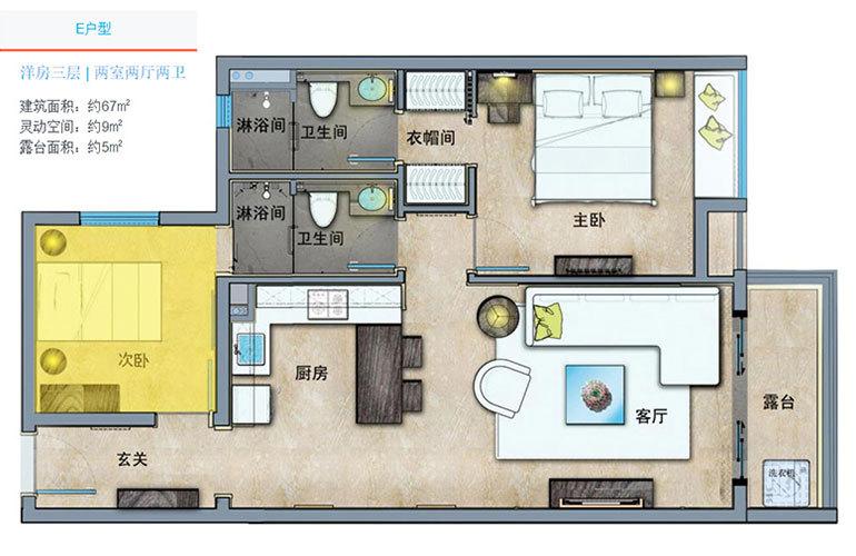 国家海岸保利海棠湾 E户型 2室2厅2卫1厨 建面67㎡