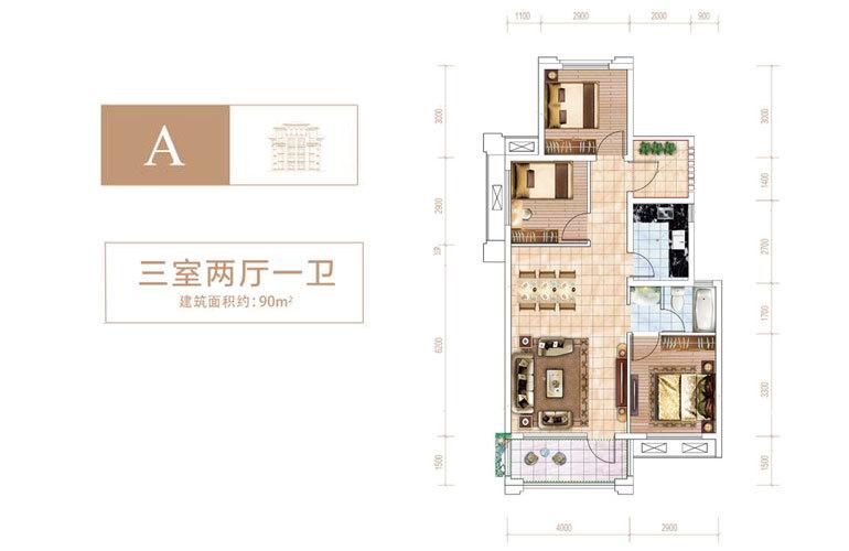 中电海湾国际社区 A户型 三室两厅一卫 建面90㎡