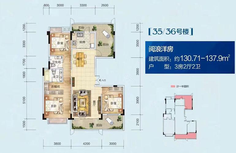 大都金沙湾 洋房 三室两厅两卫 建面130㎡