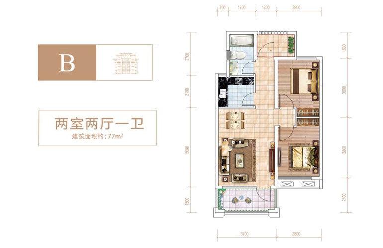 中电海湾国际社区 B户型 两室两厅一卫 建面77㎡