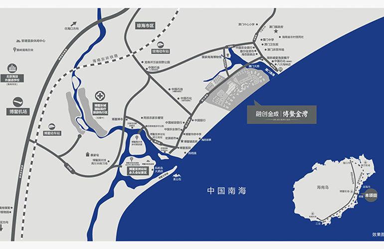融创·博鳌金湾 区位图