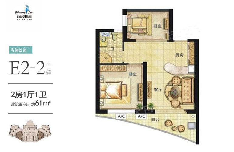 世茂怒放海 E2-2户型 2房1厅1厨1卫 建面61㎡