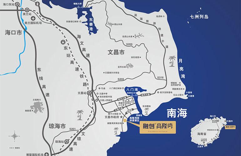 融创高隆湾 区位图