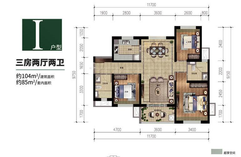 雅居乐金沙湾 I户型 3室2厅2卫1厨 建面104㎡
