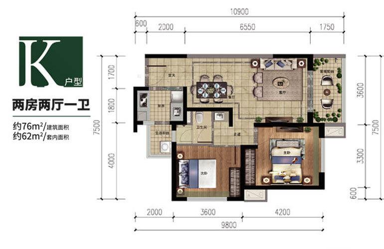 雅居乐金沙湾 K户型 2室2厅1卫1厨 建面76㎡