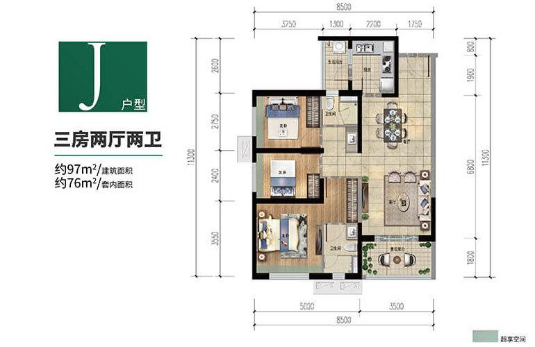 雅居乐金沙湾 J户型 3室2厅2卫1厨 建面97㎡