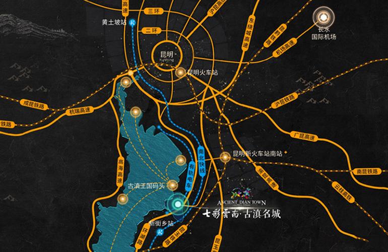 古滇名城区位图