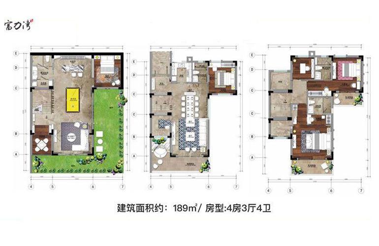 别墅户型 4室3厅4卫 建面189㎡