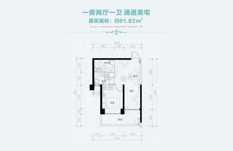 恒大金碧天下 236-D户型 1室2厅1卫 建面61㎡