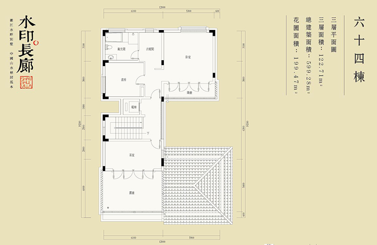 水印长廊 64栋三层 1房0厅1卫0厨 122.71㎡
