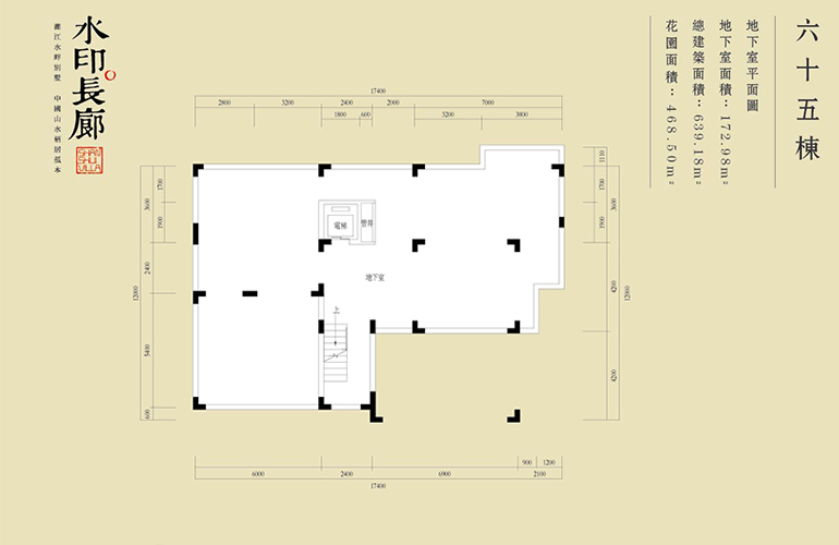 水印长廊 65栋地下室 0房0厅0卫0厨 172.98㎡