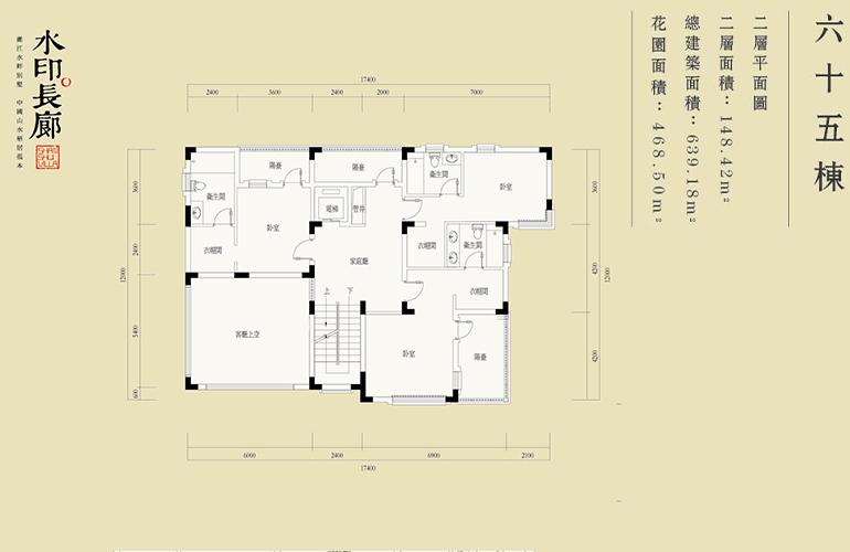 水印长廊 65栋二层 3房1厅3卫0厨 148.42㎡
