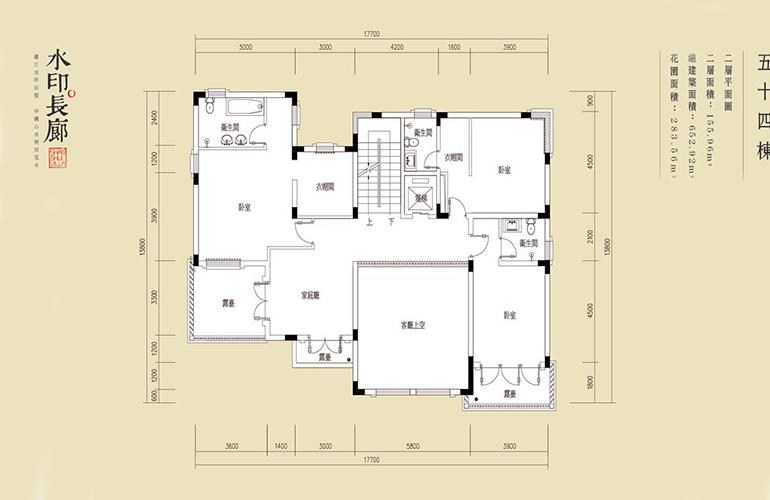 水印长廊 54栋二层 3房1厅3卫0厨 155.96㎡