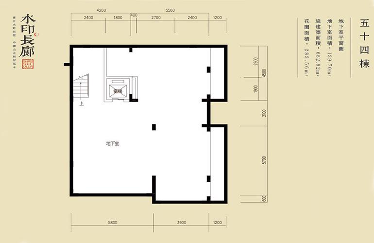 水印长廊 54栋地下室 0房0厅0卫0厨 139.70㎡