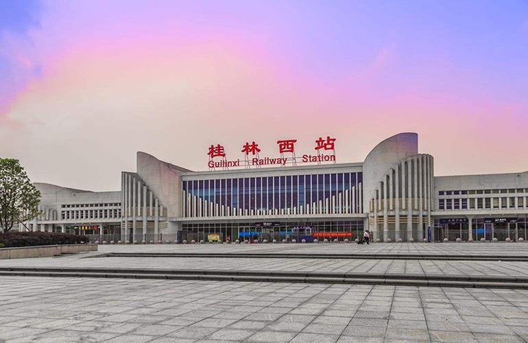 水印长廊周边配套:桂林西站