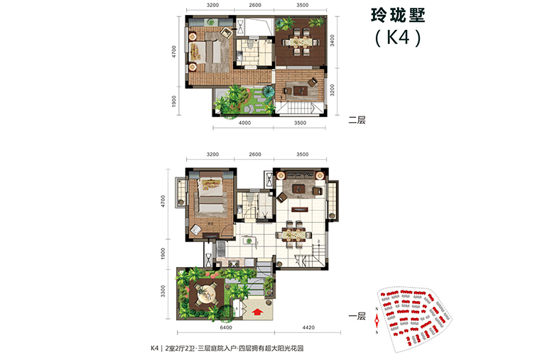 石梅半島 玲瓏墅K4 2室2廳2衛 建面88㎡