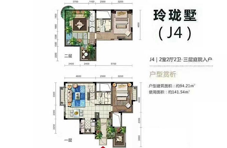 石梅半島 玲瓏墅J4 2室2廳2衛 建面94㎡