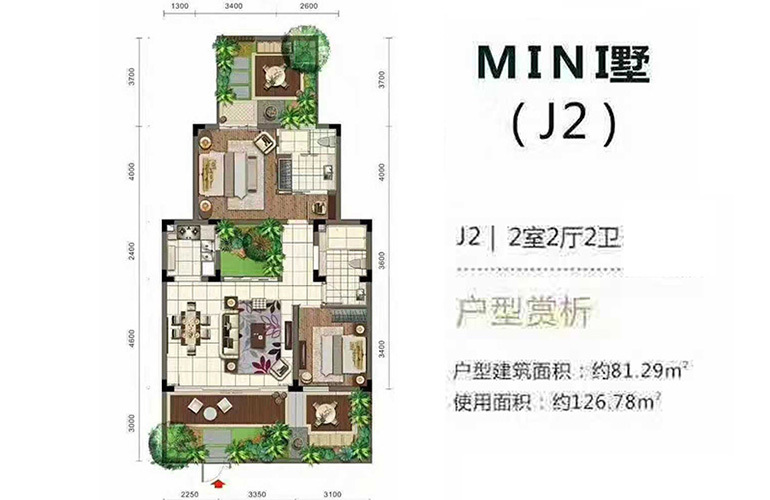 石梅半岛 NINI墅J2 2室2厅2卫 建面81㎡