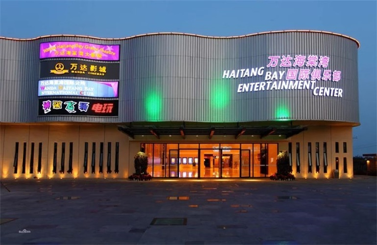融创海棠湾 商业广场