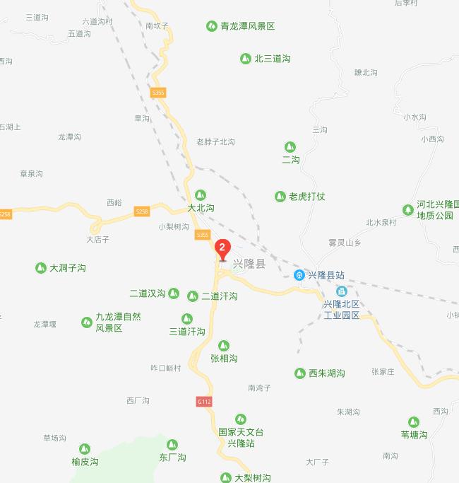 兴隆碧桂园