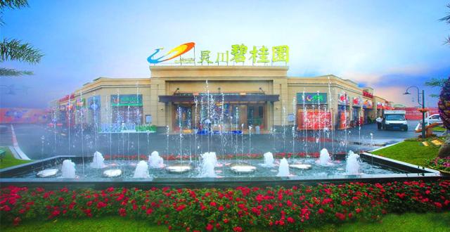 灵川碧桂园