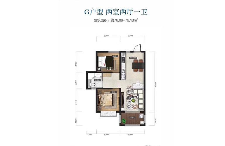 智汇城 G户型 2室2厅1卫 建面76㎡