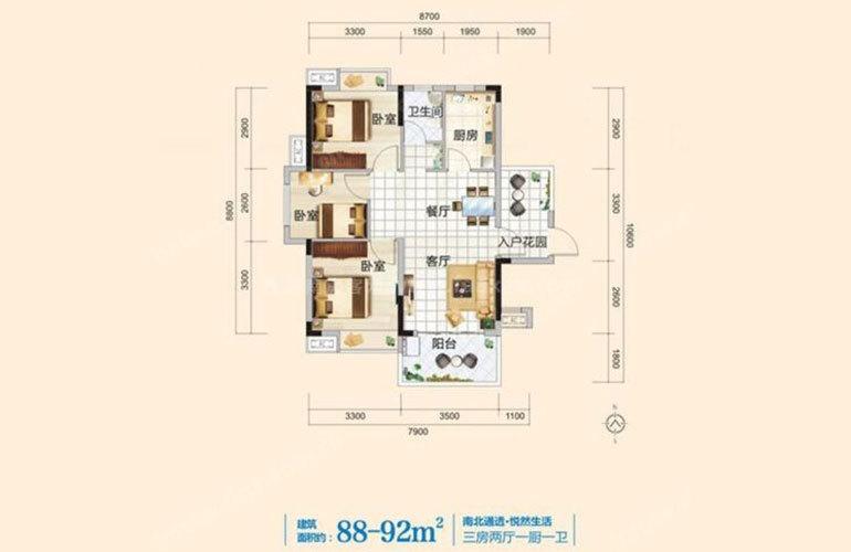 D户型 3室2厅1卫 建面88-92㎡
