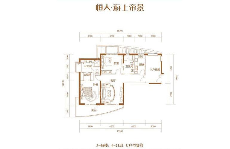 恒大海上帝景 C户型 2室2厅2卫 建面145㎡