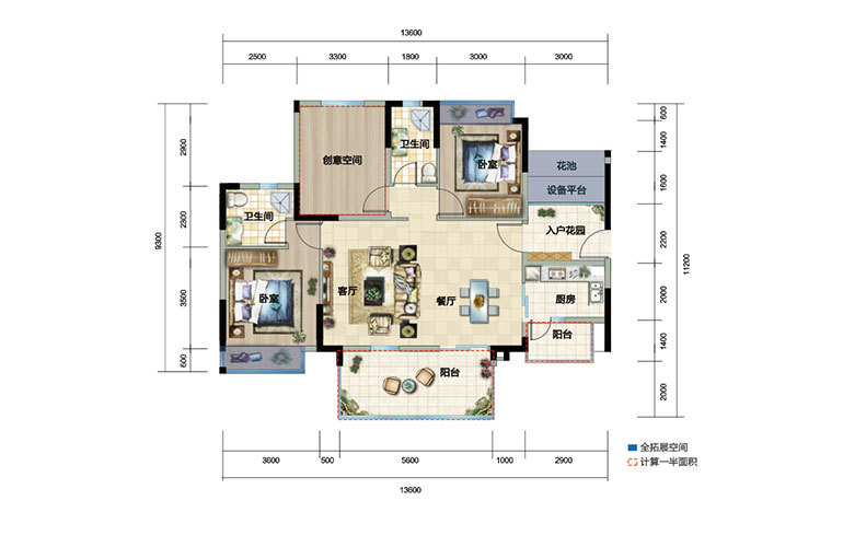 富力湾 03户型 3室1厅1卫 建面113㎡