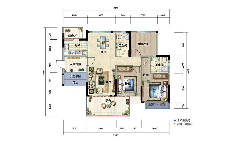富力湾 05户型 3室1厅2卫 建面109㎡