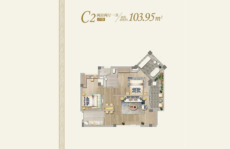 观海C2户型-2室2厅1卫-建面103㎡