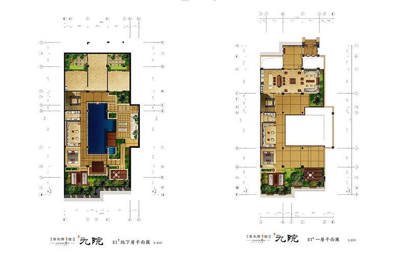 别墅E户型-4居3厅5卫1厨-建面241㎡-地下层与一层
