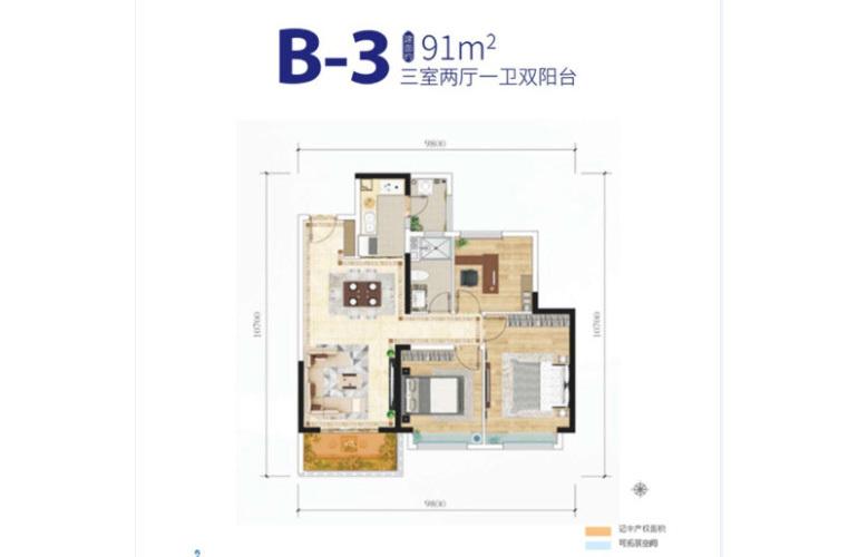 绿地滇池国际健康城 B-3户型 3室2厅1卫1厨 91㎡