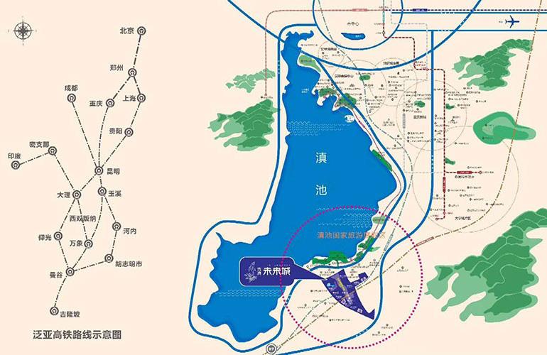 古滇未来城区位图